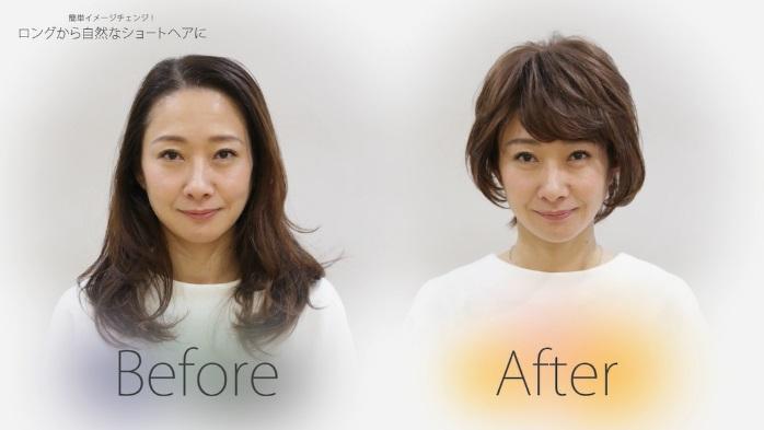 【教えて美容師さん】ウィッグで簡単イメージチェンジ!ロングから自然なショートヘアに