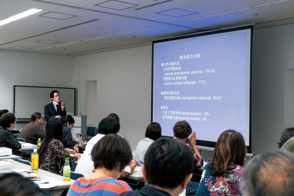 〈特別編〉日本毛髪科学協会2019年秋季セミナー採録「女性の薄毛」の現状と治療②